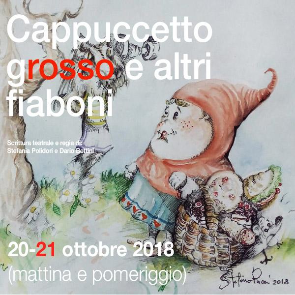 Compagnia_Sartoria_Teatrale_Ringraziamenti_03